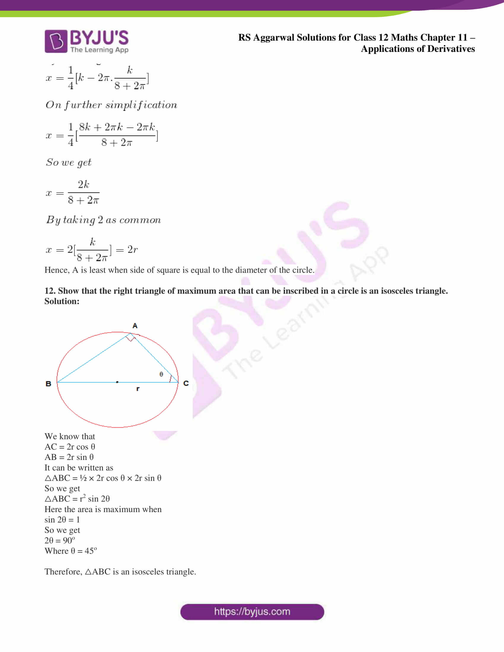 rs aggarwal solution class 12 maths chapter 11 ex f 10