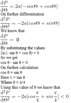 RS Aggarwal Solutions for Class 12 Chapter 11 Ex 11F Image 15