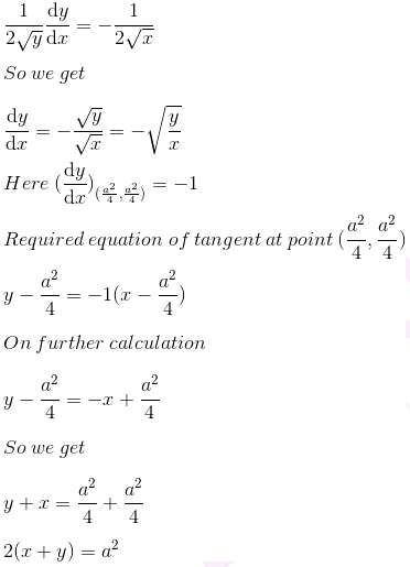 RS Aggarwal Solutions for Class 12 Chapter 11 Ex 11H Image 14