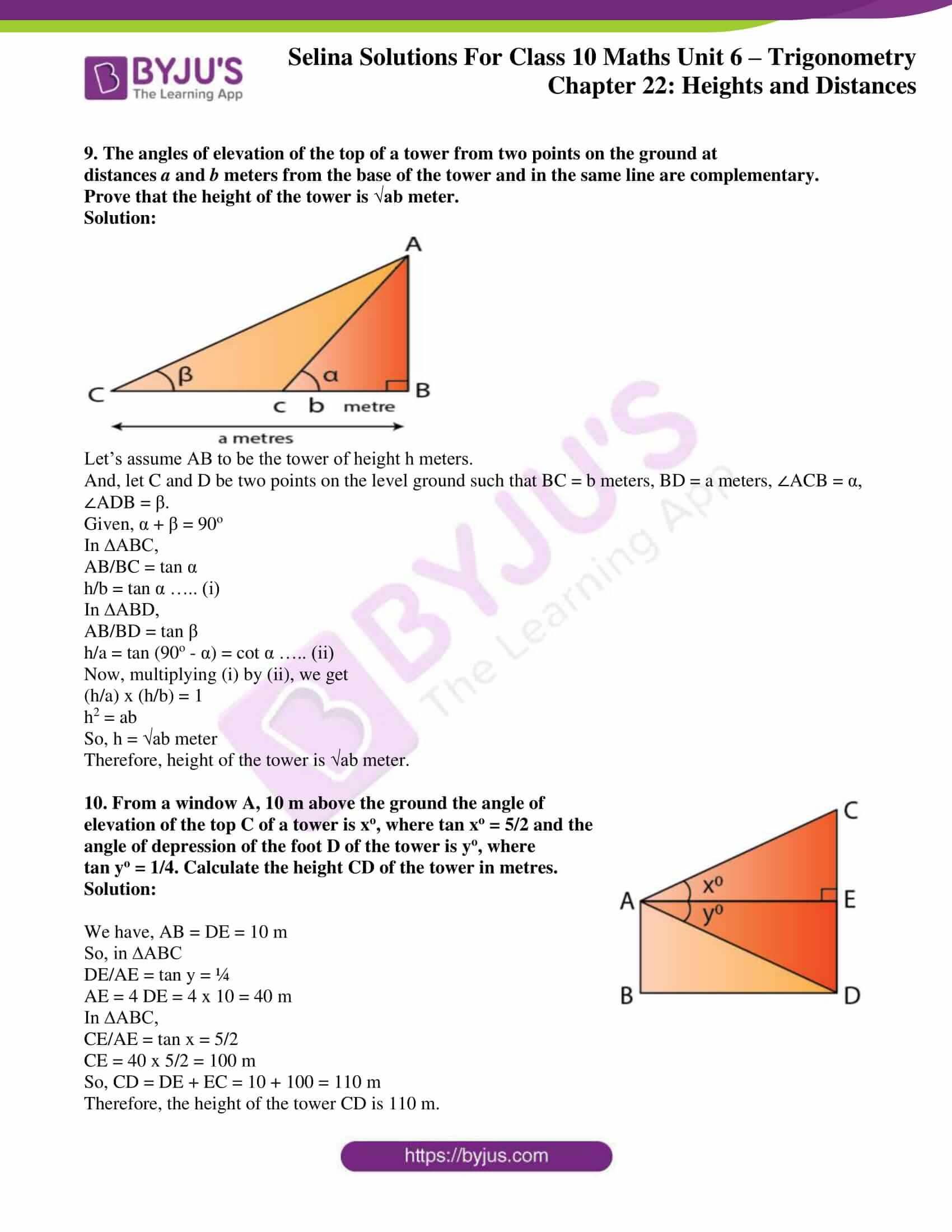selina-sol-maths-class-10-ch-22-ex-c-5