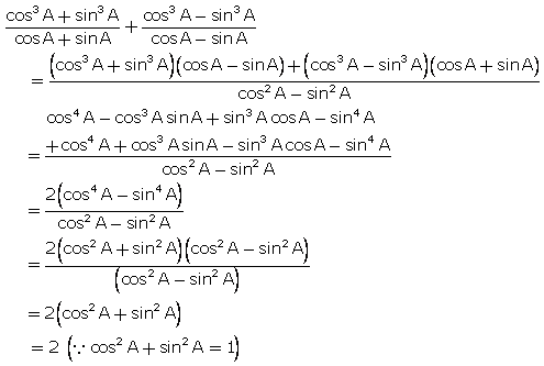 Selina Solutions Concise Class 10 Maths Chapter 21 ex. 21(B) - 3