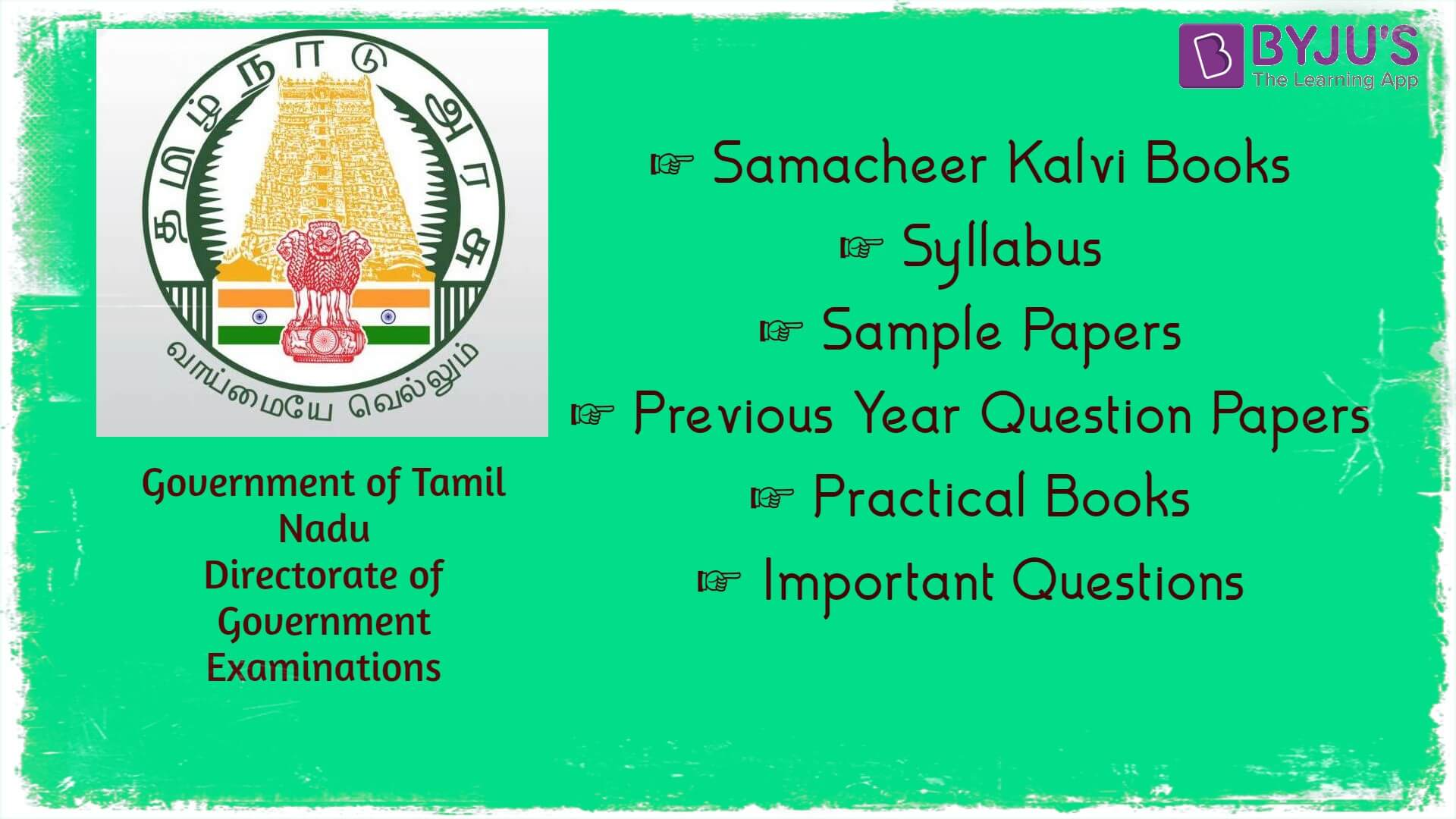 Tamil Nadu State Education Board