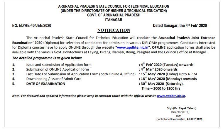 Arunachal Pradesh JEE 2020 Exam Notification