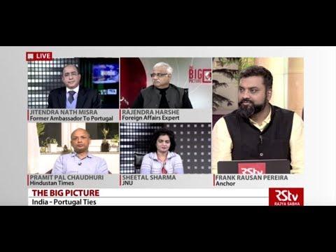 India, Portugal Ties- Exploring New Avenues: RSTV – Big Picture