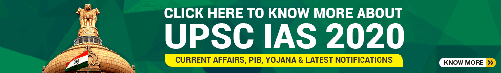 Physical Requirement for IPS - Know more about UPSC IAS Banner
