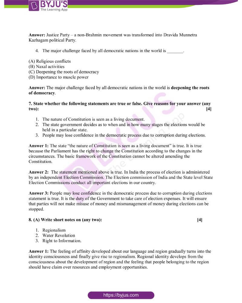 Maharashtra SSC Board History And Political Science Solved Previous Year Question Paper 2019 8