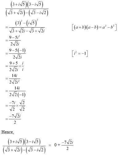 NCERT Solutions Class 11 Mathematics Chapter 5 ex.5.1 - 14