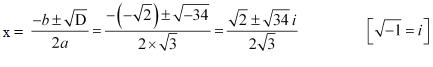 NCERT Solutions Class 11 Mathematics Chapter 5 ex.5.3 - 8