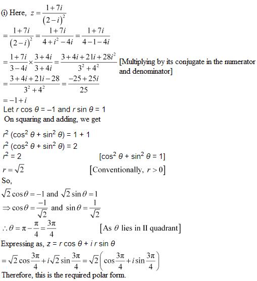 NCERT Solutions Class 11 Mathematics Chapter 5 misc.ex - 11