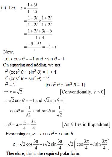 NCERT Solutions Class 11 Mathematics Chapter 5 misc.ex - 12