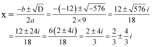 NCERT Solutions Class 11 Mathematics Chapter 5 misc.ex - 13