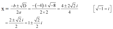 NCERT Solutions Class 11 Mathematics Chapter 5 misc.ex - 14