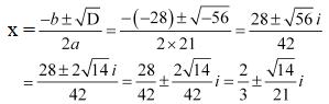 NCERT Solutions Class 11 Mathematics Chapter 5 misc.ex - 16