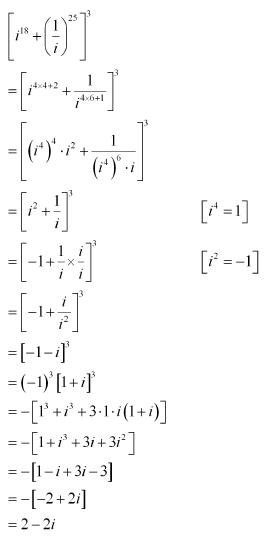 NCERT Solutions Class 11 Mathematics Chapter 5 misc.ex - 2