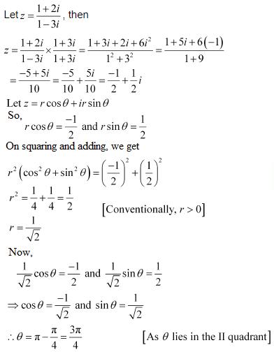 NCERT Solutions Class 11 Mathematics Chapter 5 misc.ex - 27
