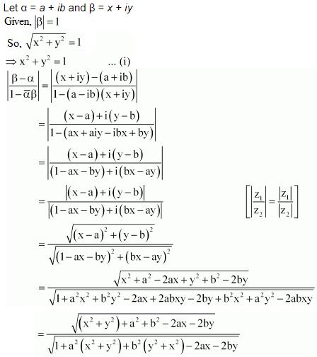 NCERT Solutions Class 11 Mathematics Chapter 5 misc.ex - 35