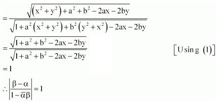 NCERT Solutions Class 11 Mathematics Chapter 5 misc.ex - 36