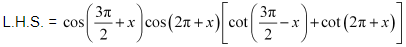 NCERT Solutions for Class 11 Chapter 3 Ex 3.3 Image 22