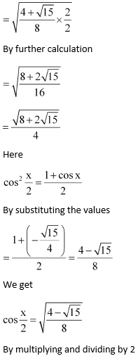 NCERT Solutions for Class 11 Chapter 3 Miscellaneous Ex Image 27