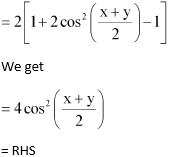 NCERT Solutions for Class 11 Chapter 3 Miscellaneous Ex Image 6