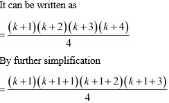 NCERT Solutions for Class 11 Chapter 4 Ex 4.1 Image 15