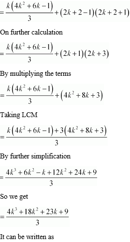 NCERT Solutions for Class 11 Chapter 4 Ex 4.1 Image 25