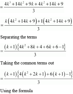 NCERT Solutions for Class 11 Chapter 4 Ex 4.1 Image 26
