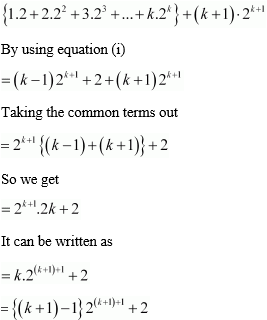 NCERT Solutions for Class 11 Chapter 4 Ex 4.1 Image 28