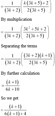 NCERT Solutions for Class 11 Chapter 4 Ex 4.1 Image 35
