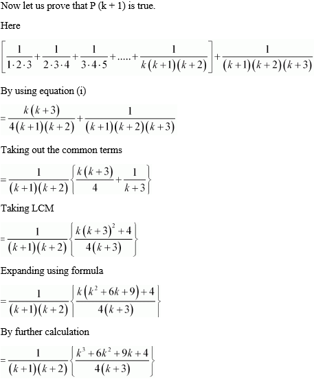 NCERT Solutions for Class 11 Chapter 4 Ex 4.1 Image 38