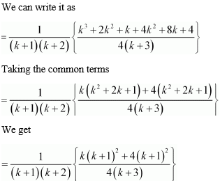 NCERT Solutions for Class 11 Chapter 4 Ex 4.1 Image 39