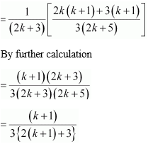 NCERT Solutions for Class 11 Chapter 4 Ex 4.1 Image 61