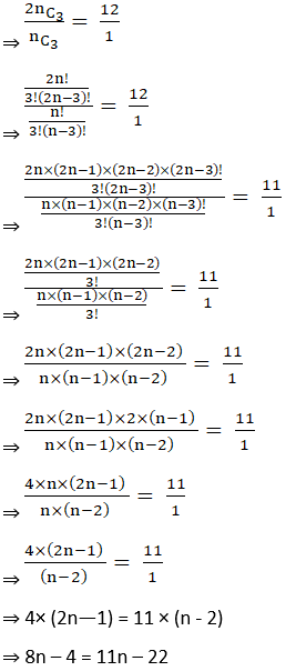 NCERT Solutions for Class 11 Maths Chapter 7 Permutations and Combinations Image 30