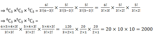 NCERT Solutions for Class 11 Maths Chapter 7 Permutations and Combinations Image 33
