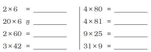 NCERT Solutions Mathematics Class 4 Chapter 6 - 5