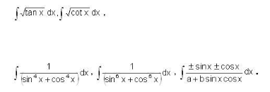 Trigonometric Twins in Integrals