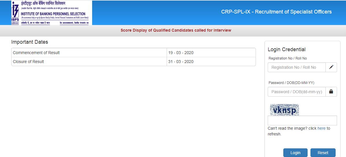 IBPS SO Result 2020 - IBPS SO Mains Scorecard