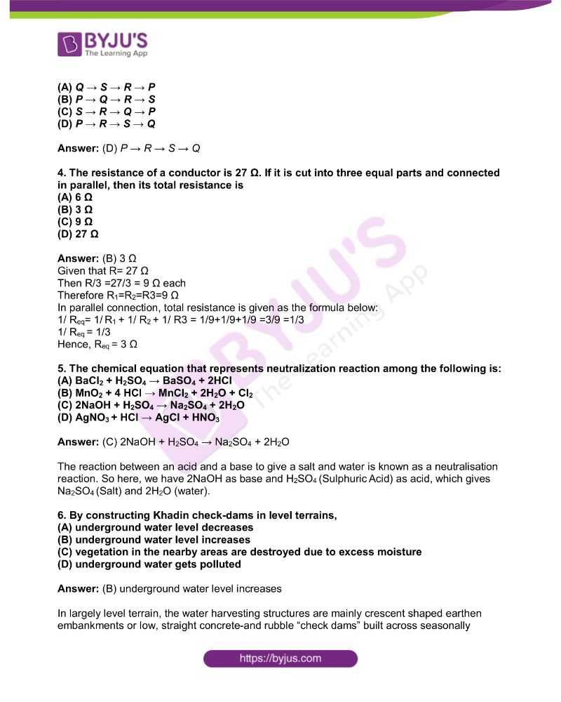 KSEEB Class 10 Science Solved Previous Year Paper 2019 1
