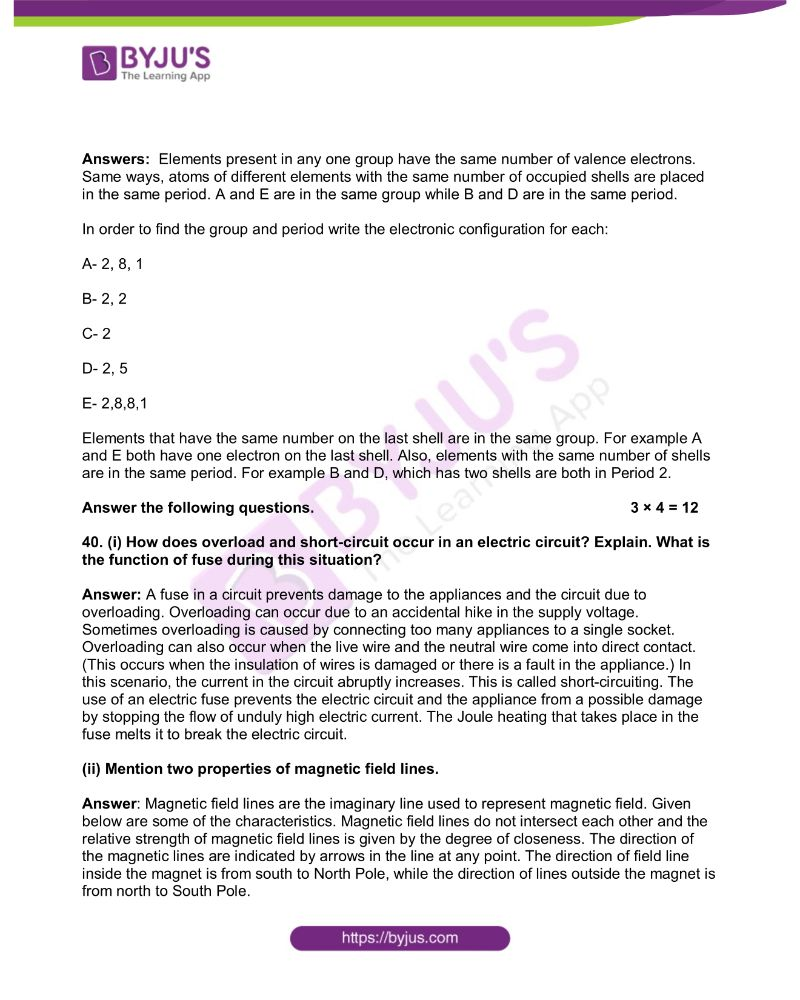KSEEB Class 10 Science Solved Previous Year Paper 2019 18