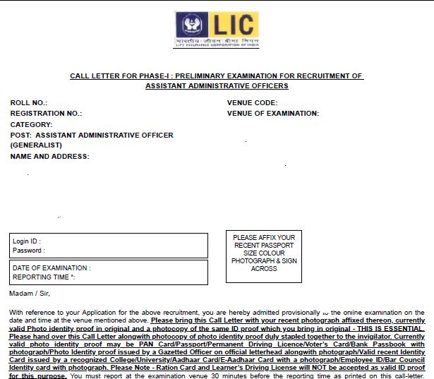 LIC AAO Admit Card - Prelims