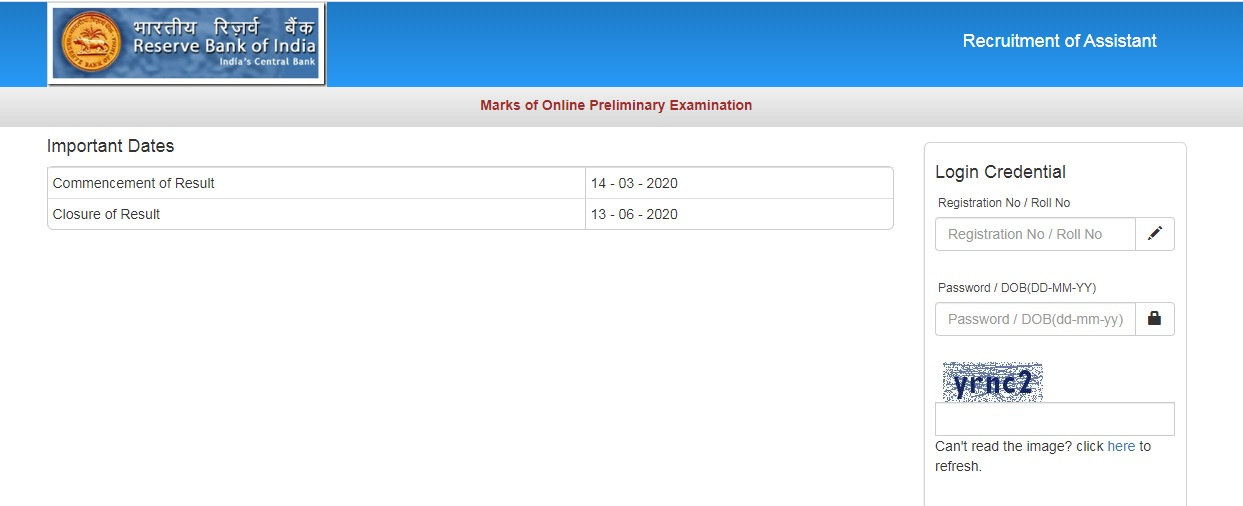 RBI Assistant Result - Prelims Marksheet