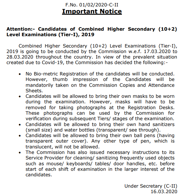 SSC CHSL 2019 - SSC Guidelines for Covid-19