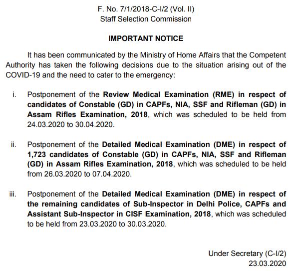 SSC GD Medical Exam 2018 Postponed