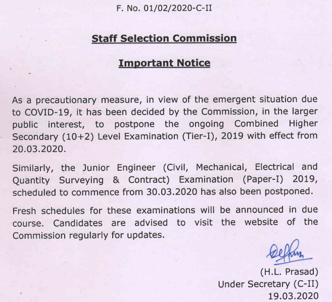 SSC JE Exam 2019 Postponed