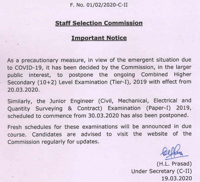 SSC JE Exam 2019 Postponed