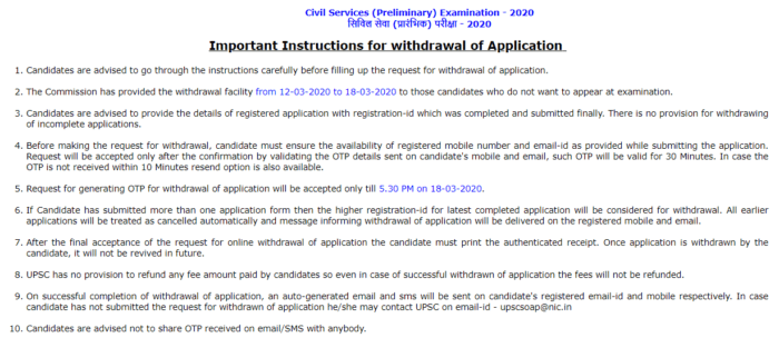 UPSC 2020 Application Withdrawal Process Instructions