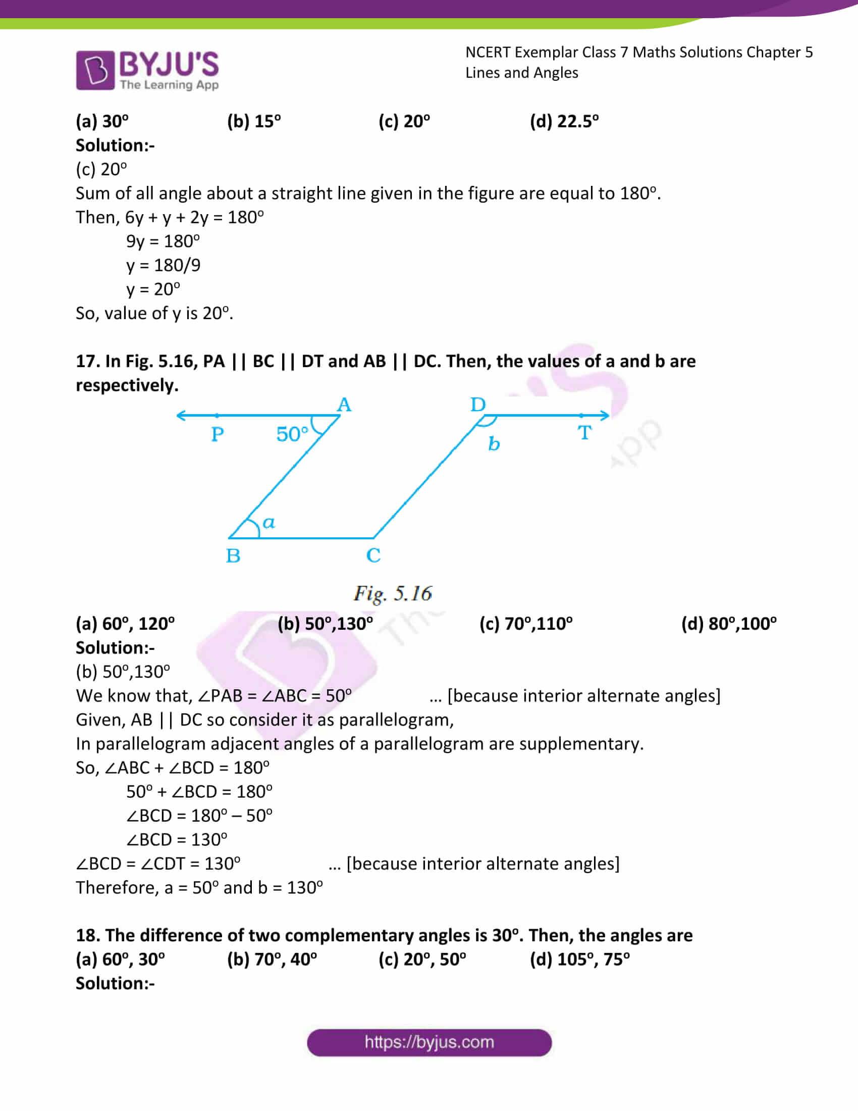 ncert exemplar class 7 maths solutions chapter 5 lines 08