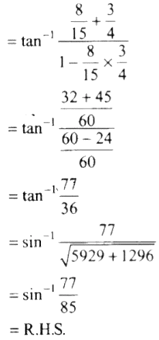 NCERT Exemplar Solutions Chapter 2 - 18