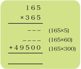 NCERT Solutions Class 5 Maths Chapter 13 - 10