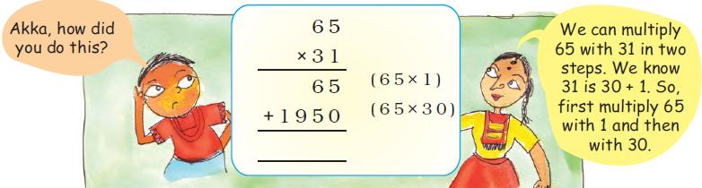 NCERT Solutions Class 5 Maths Chapter 13 - 2